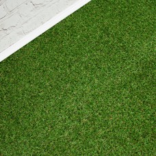 Amaya 15-20mm Artificial Grass Remnant 2m x 2m - HT1993