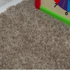 Amore Shaggy Light Beige Carpet